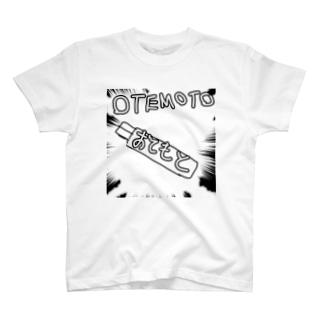 OTEMOTOテーシャツ T-shirts
