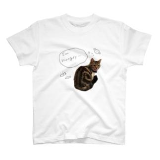 おなかすいたよ T-shirts
