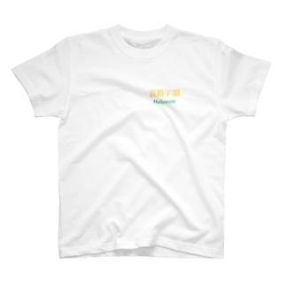 ハロウィンJAPAN T-shirts
