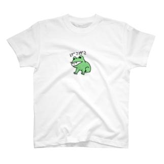 かえる? T-shirts