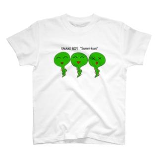 すねい君 T-shirts