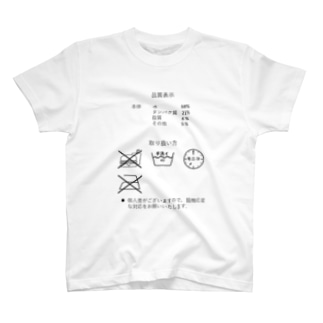FASOの「人間表示」 T-shirts