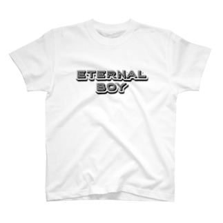 永遠の少年 T-shirts