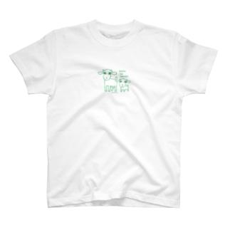 ボクハヤギタベナイヨ T-shirts
