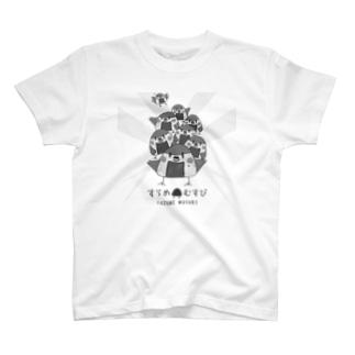 """""""すずめのおみせ"""" SUZURI店のすゞめむすび(整列mono) T-Shirt"""
