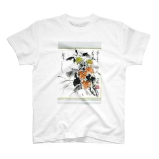 bokugasakaiの鬼灯 T-shirts