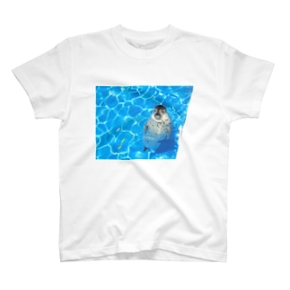 take it easy... T-shirts