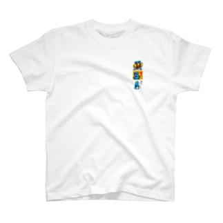 ロボットザブルー T-shirts