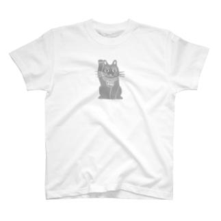 まねきねこ・ひかえめ T-shirts