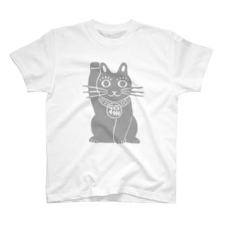 まねきねこ・大きいの T-shirts