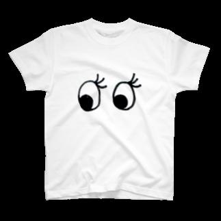 DANGOの女の子 T-shirts