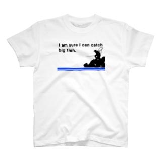 釣り 前打ち T-shirts