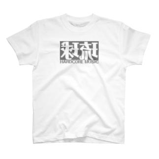 RYUKYU HARDCORE MUSIC T-shirts