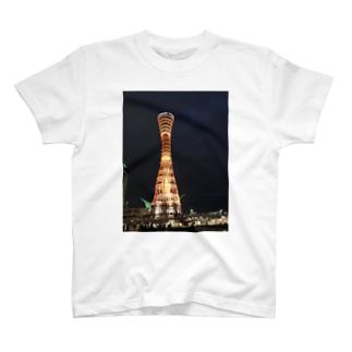 神戸ポートタワー T-shirts