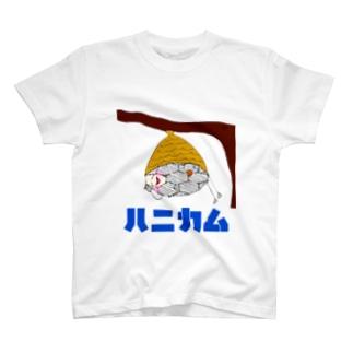 ハニカムTシャツ T-shirts