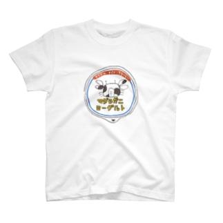 マダラガニヨーグルト T-shirts