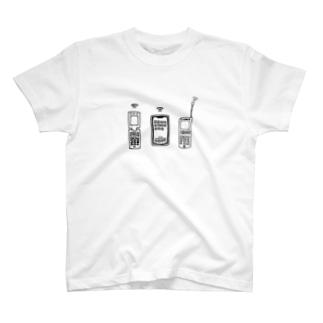 携帯の歴史 T-shirts