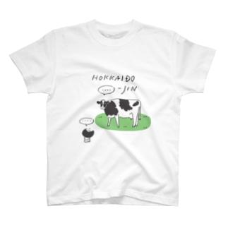 北海道人 T-Shirt