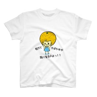 ミカンちゃん T-shirts