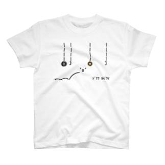 neoacoの`o´ドナツ タベタイ T-shirts