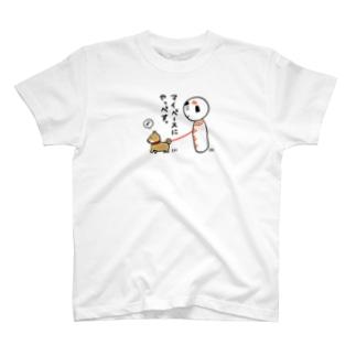 仙台弁こけし(マイペースにやっぺす) T-shirts