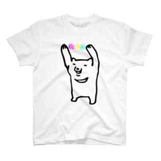 ツキノワグマ2 T-shirts