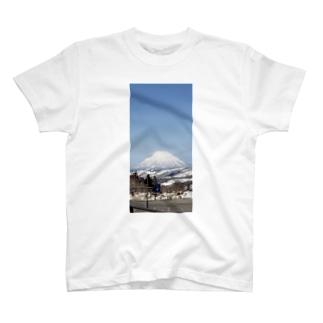 心を広く! T-shirts