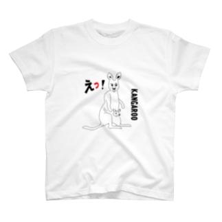 カンガルーのガルちゃん T-shirts