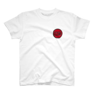 GOOD LUCK(OnePoint Ver.) T-shirts