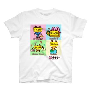 チャリンチャリン♪ ユキチ T-shirts