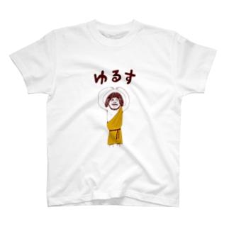 ユーモアデザイン「ゆるす」 T-shirts