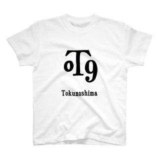 徳之島の顔109 T-shirts