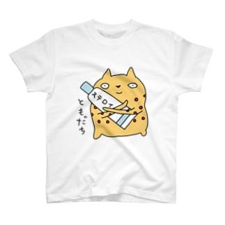 びんかんはだねこ ともだち T-shirts