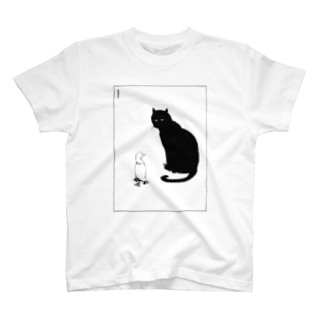 Can you purr? T-shirts