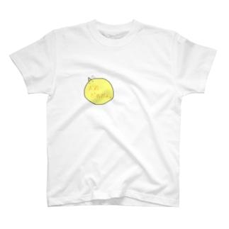 お前誰だよ。 T-shirts