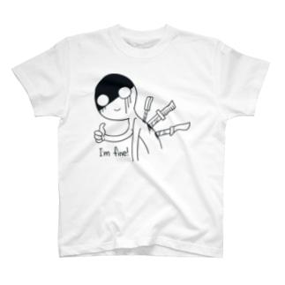 ヤバイよね……苦笑 T-shirts