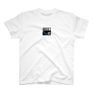 10000mW超強力グリーンレーザーポインター カラス退治 T-shirts