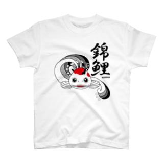 錦鯉 T-shirts