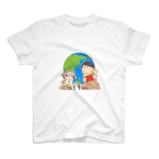 ぼうけんするさんきょうだい。 T-shirts
