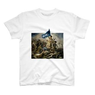 駿東郡清水町民を導く自由の女神 T-shirts