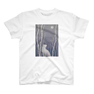 木立の中で T-shirts