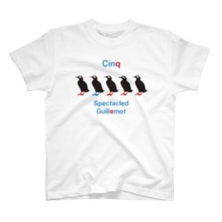 美脚★ケイマフリ T-shirts