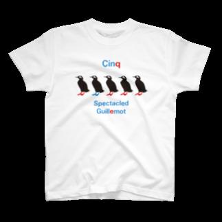 BANJOの美脚★ケイマフリ T-shirts
