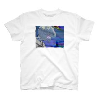 東京少女 T-shirts