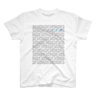 NKR T-shirts