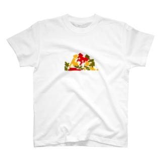「俺は有名人だった」と言い張るブロックの山 T-shirts
