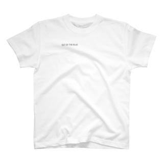Suddenly happened T-shirts