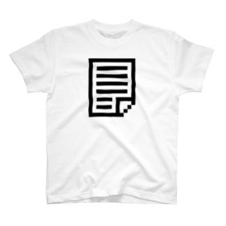 原稿は表向きで T-shirts