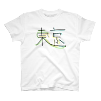 東京(和) T-shirts