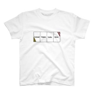 白いSUSHI  T-shirts